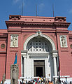 Cairo Museum.jpg