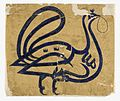 Calligraphy in the Form of a Peacock LACMA M.85.139.2.jpg