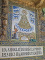 Camí dels Degotalls (Montserrat) - rajoles decorades - 73.jpg