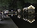 Canal in Xitang Town near Yingxiuqiao Bridge at night 20180927-3.jpg