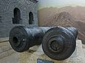 Cannon, Great Wall museum (6351559913) (2).jpg