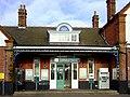 Carshalton Railway Station - geograph.org.uk - 316759.jpg