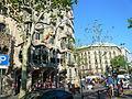 Casa Batlló el dia de sant Jordi P1440115.jpg