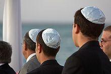 Тюбетейка у евреев как называется