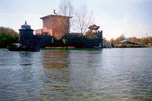 Artificial Lake Castle - Until 2010