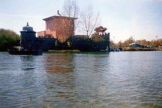 Artificial Lake Castle - Until 2010