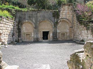 Judah ha-Nasi rabbi