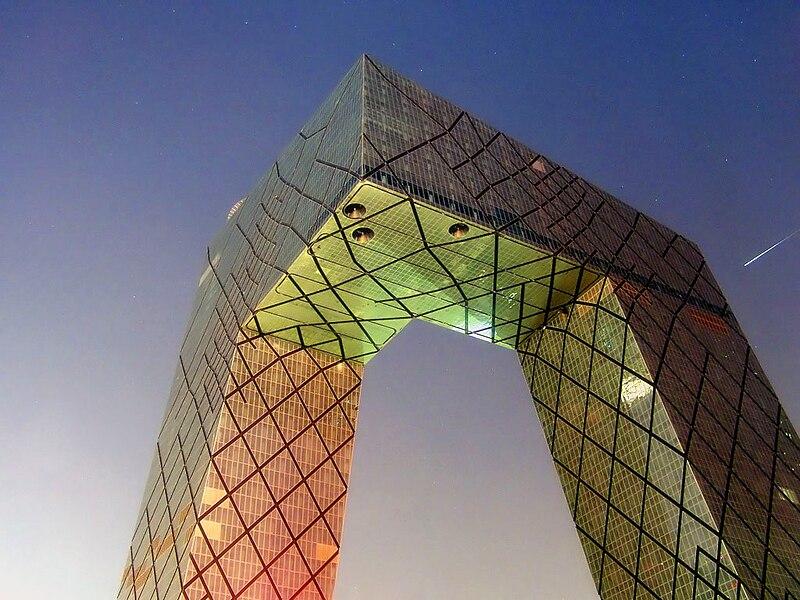 Siège CCTV à Pékin - Rem Koolhaas