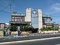 Centro Comercial El Zoco Villalba 1.jpg