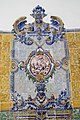 Chafariz da Junqueira (azulejos de Viúva Lamego) 7641.jpg