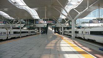 Changsha South Railway Station - Changsha South Railway Station