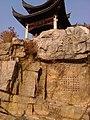 Changshu, Suzhou, Jiangsu, China - panoramio (577).jpg