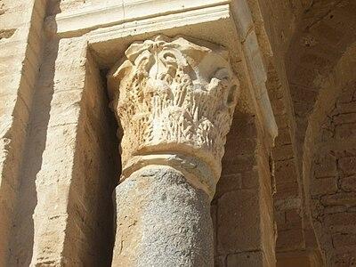 marquee; Ribat El Monastir