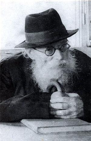 Avrohom Yeshaya Karelitz - Image: Chazon Ish