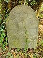 Chenstochov ------- Jewish Cemetery of Czestochowa ------- 171.JPG