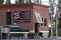 Cherry Street Diner (7792449262).jpg