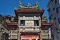 Chiayi Cheng Huang (City God) Temple, Pailou (Arch) (Taiwan).jpg