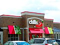 Chili's® Grill ^ Bar - panoramio (2).jpg