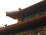 China-beijing-forbidden-city-P1000183.jpg