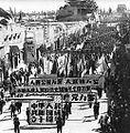China 10th Anniversary Parade in Yinchuan.jpg