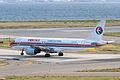 China Eastern Airlines, MU278, Airbus A320-214, B-2399, Departed to Yantai, Kansai Airport (17162097006).jpg