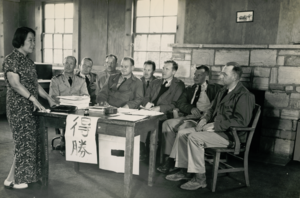 Presidio of Monterey, California -  Civil Affairs Staging Area (CASA) officers receive Chinese language instruction at the Presidio of Monterey in the Spring of 1945.