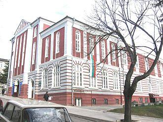 Popovo, Bulgaria - Image: Chitaliste Popovo