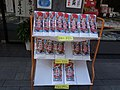 Chitose-ame for sale 2014 11 13.jpg