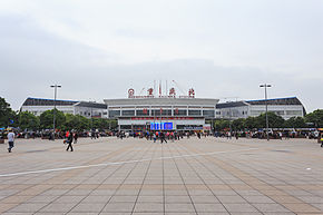 Chongqing North Railway Station 2014.04.21 08-42-12.jpg