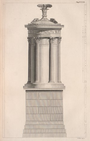 Choragic Monument of Lysicrates - The choragic monument of Lysicrates, from The Antiquities of Athens, 1762.