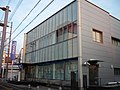 Chuo Labour Bank Ichihara Branch.jpg