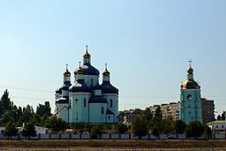 Church KrivoiRog 023-2EN.JPG