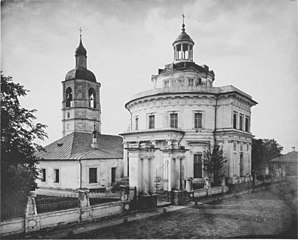Church of Metropolitan Philipp in Meshchanskaya sloboda 00.JPG