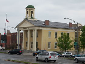 City Hall, Canandaigua, New York.jpg