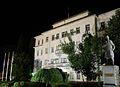 City Hall Podgorica.JPG