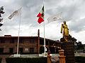 Coacalco Estado Mexico.JPG