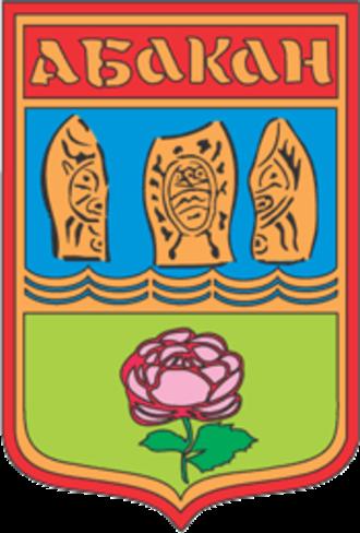Abakan - Image: Coat of Arms of Abakan (Khakassia)