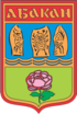 Coat of arms of Abakan