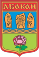 Coat of arms of Abakana