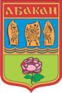 Coat of Arms of Abakan (Khakassia).png