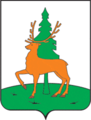 Coat of Arms of Elets (Lipetsk oblast) (1967).png