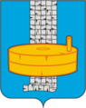 Coat of Arms of Gorodishensky rayon (Penza oblast).png