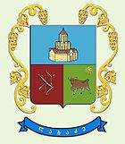 Coat of Arms of Labadze.jpeg