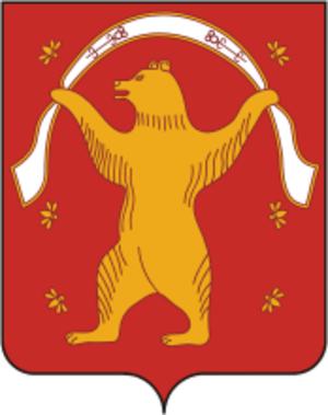 Mishkinsky District, Republic of Bashkortostan - Image: Coat of Arms of Mishkino rayon (Bashkortostan)