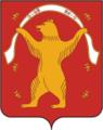 Coat of Arms of Mishkino rayon (Bashkortostan).png