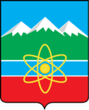 Coat of Arms of Tryokhgorny (Chelyabinsk oblast).png