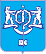 Coat of Arms of Yuzhno-Sakhalinsk.png