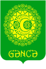 Coat of arms of Ganja.png