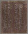 Codex Aureus (A 135) p037.tif