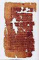 Codex Tchacos p36.jpg